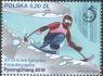 Польша - Паралимпийские зимние игры 2018.