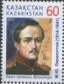 Казахстан - М. Ю. Лермонтов(2014).