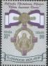 Украина - Орден Княгини Ольги(1999).