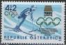 Австрия - Зимние Паралимпийские игры 1984.