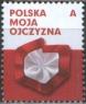 Польша - Польша моя Отчизна(2018).