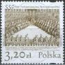 Польша - 550 лет парламентаризму в Польше(2018).
