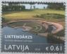 Латвия - Сад судьбы(2018).