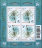 Латвия - Уникальное водное растение. Нежная Наяда. Блок(2018).